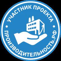 Значок_участника_Производительность.рф